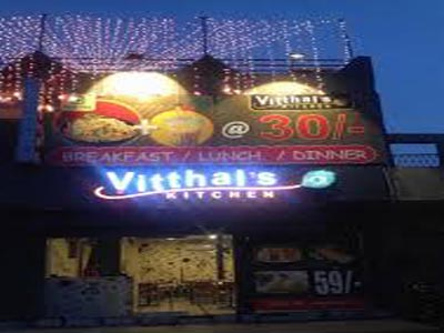 VITTHALS KITCHEN