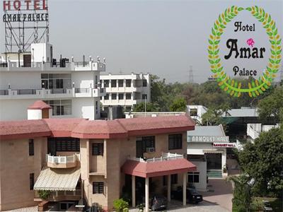 HOTEL_AMAR_PALACE