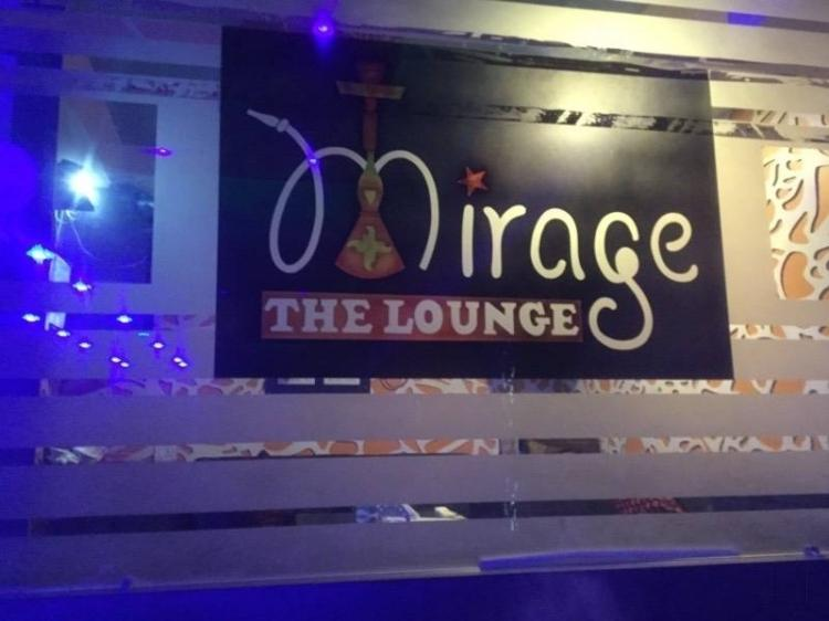 MIRAGE THE LOUNGE