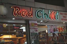 RED CHILLI.